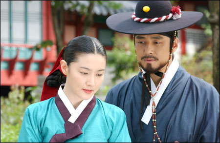 beauty life: jewel in the palace korean drama