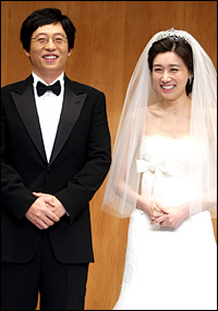 Yoo Jae-suk with Wife Na Gyung-Eun