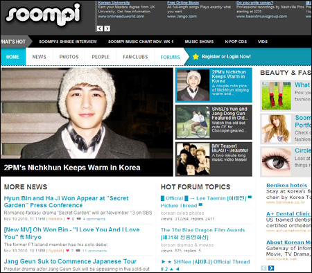 Founder of largest English K-pop site 'Soompi' 101112_p12_founder1