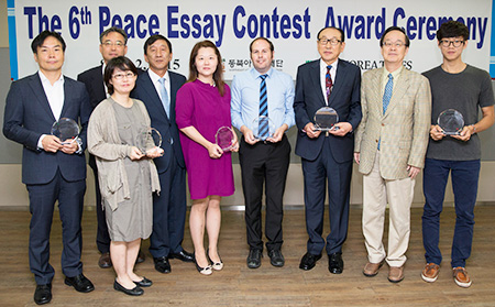 north korea essay contest Essay contest 2018 annual essay contest topics, rules, regulations & entry form title of essay teacher name teacher e-mail name of school.
