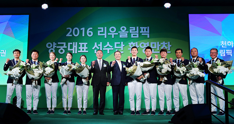 Hyundai Motor With Olympic Archers