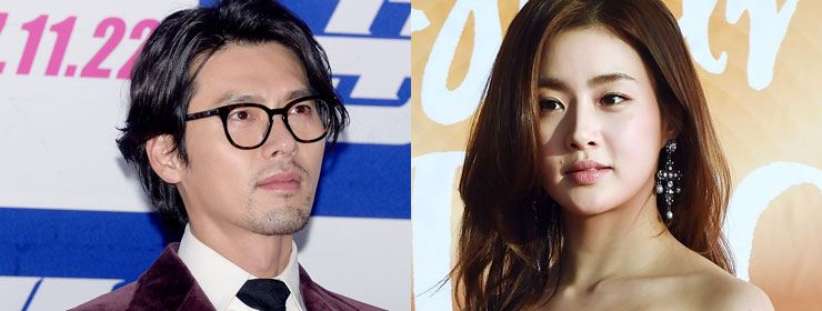 Hyun Bin, Kang So-ra split after a year