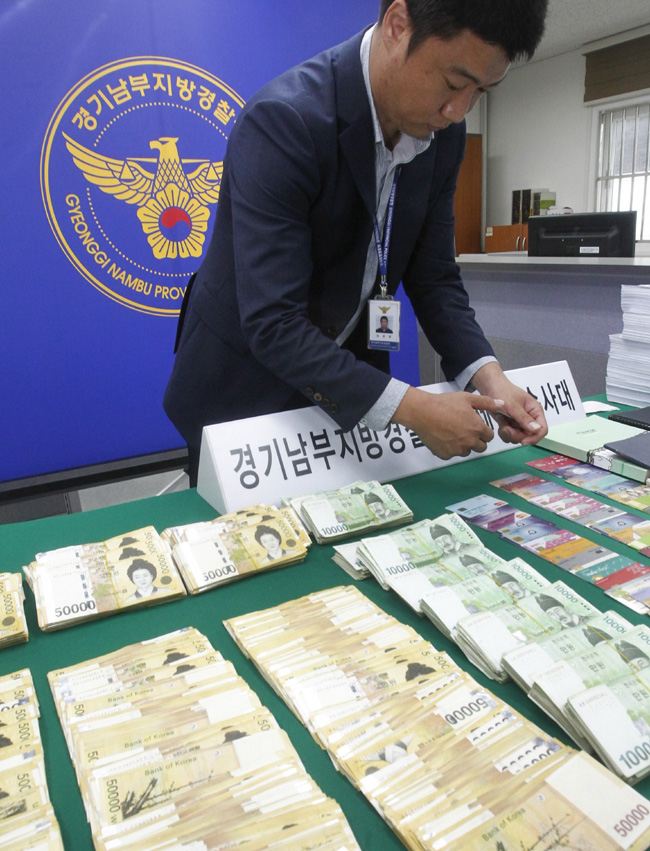 stop wiring money illegally rh koreatimes co kr Floating Money Companies That Wire Money