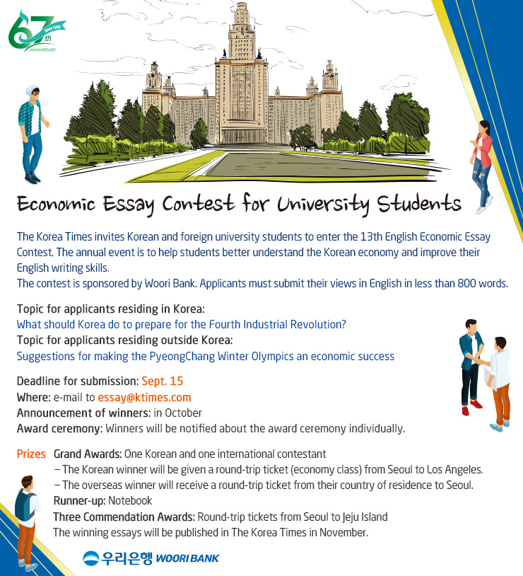 economic essay contest for university students 0 comments
