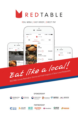 Visitors in Seoul can order food on mobile devices