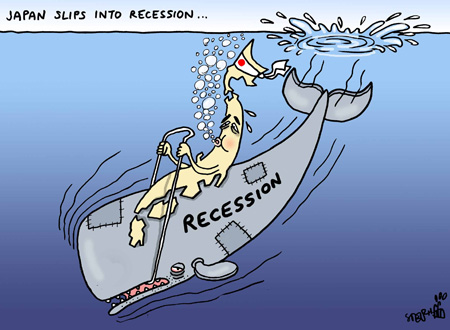 japan recession essay The bursting of a real estate or financial asset price bubble can cause a recession for example, economist richard koo wrote that japan's great recession that began in 1990 was a balance sheet recession.