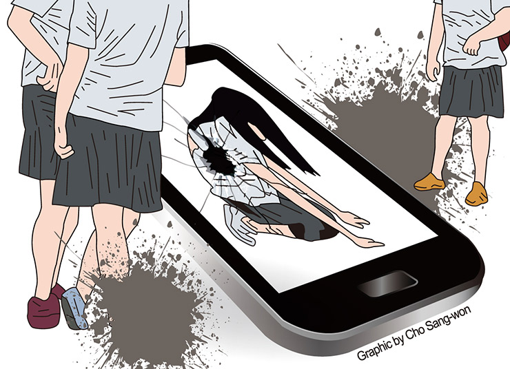cyber violence_Cyberbullying - silent killer of students