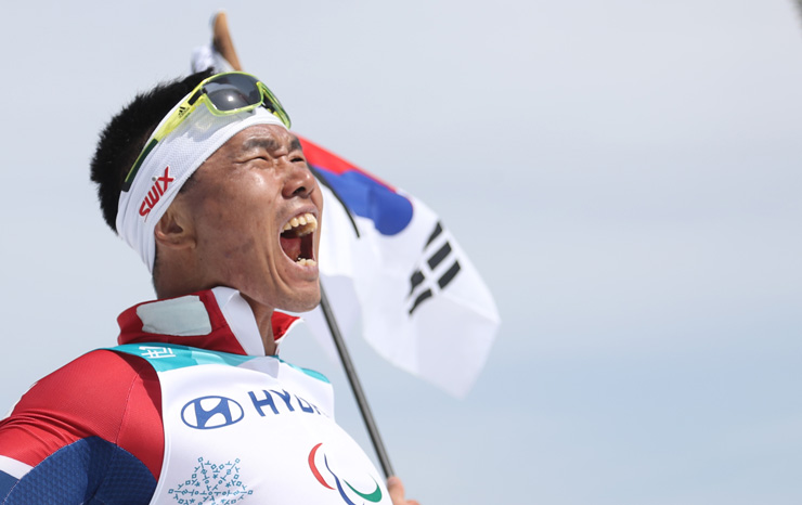 Sin Eui-hyun wins South Korea's first Winter Paralympic gold