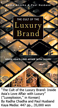 The Cult of the Luxury Brand:  Inside Asias Love Affair With Luxury