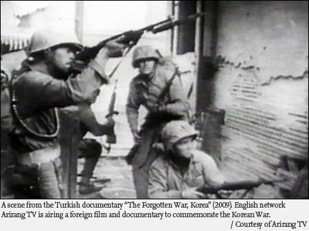 The forgotten war filipino movie download
