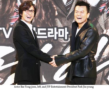Yonsama-JYP soap to reignite hallyu
