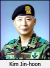 Lt. Gen. Kim Jin-hoon, former commanding general of South Korean Army's special forces, was conferred the US Legion of Merit,