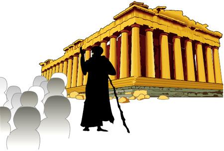 Resultado de imagem para greek agora cartoon