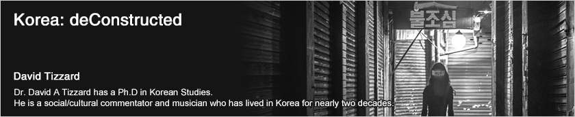 Korea: deConstructed - David Tizzard