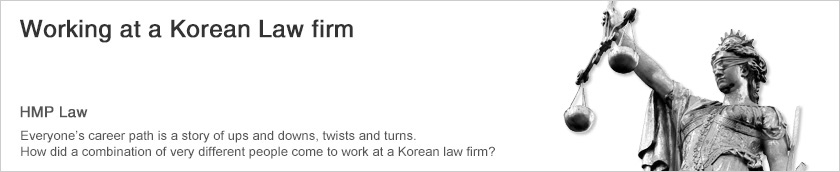 Working at a Korean Law firm - HMP Law