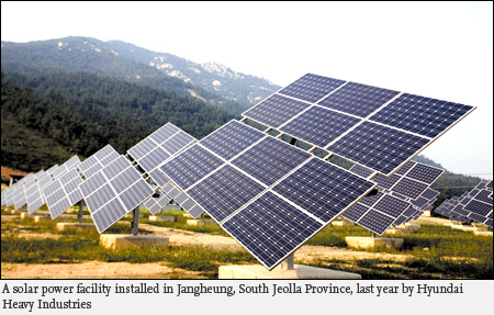 HHI Muscles Into Solar Power Generation Business