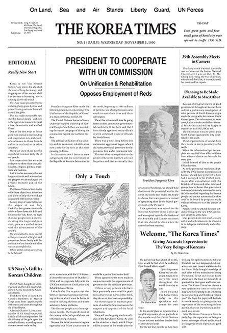 the inaugural issue of The Korea Times